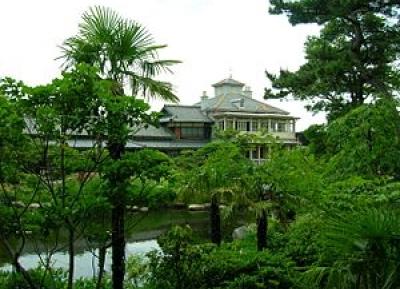 حديقة الإقامة السابقة للأسرة كيتاباتيك