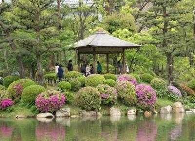 حديقة شوكوكي-إن