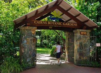 حديقة كيرنز النباتيه