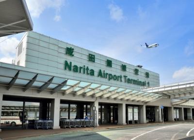 مطار ناريتا الدولي
