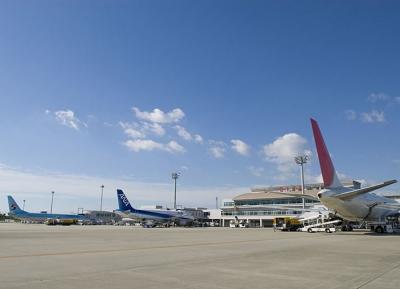 مطار أويتا