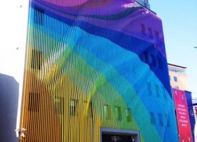مركز أنطاليا للثقافة و الفنون