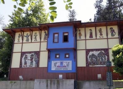 متحف كاراجوز