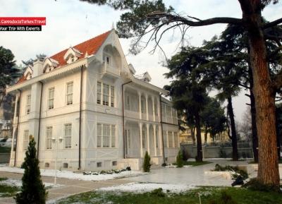 بيت أتاتورك