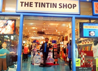 متجر تين تين للكتب والهدايا