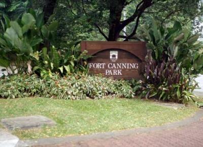 حديقة قلعة كانينغ