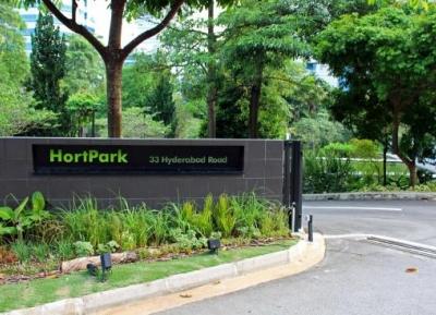 حديقة هوت بارك