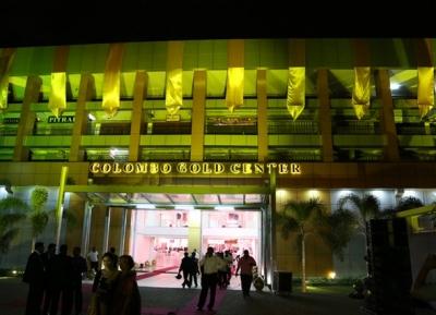 مركز كولومبو للذهب