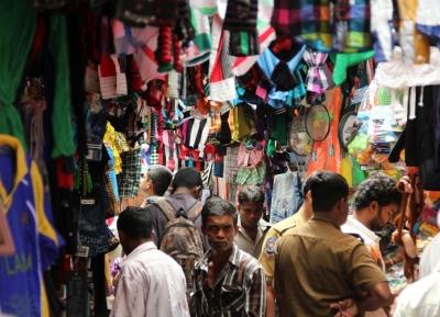سوق بيتاه