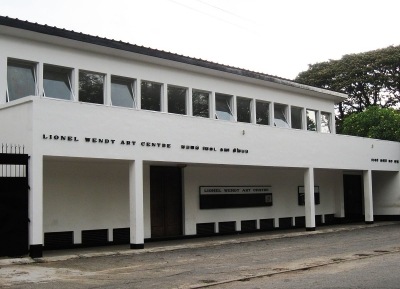 مركز ليونيل ويندت للفنون