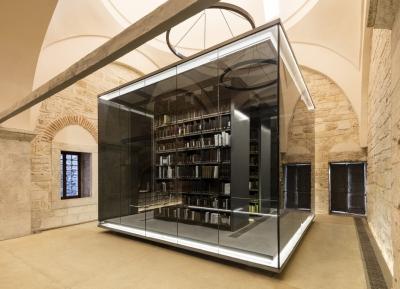 مكتبة ولاية بيازيت