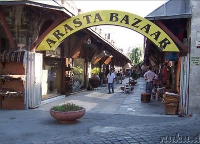 أرستا بازار