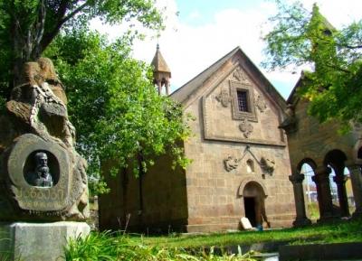 متحف ستيبانتسميندا التاريخى