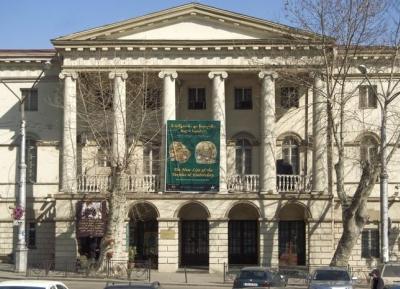 متحف الفن الجورجى