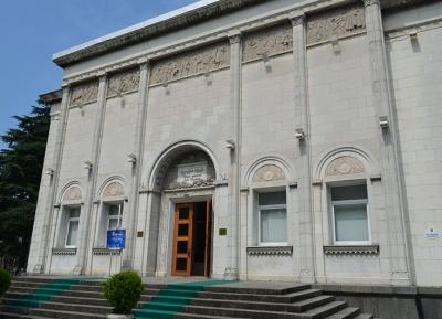 متحف أدجارا للفنون