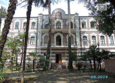 المتحف الابخازى