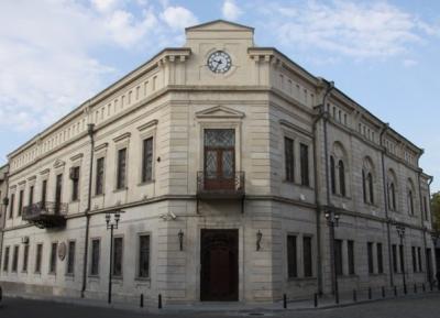 متحف كوتايسى التاريخى