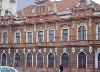 متحف الاثنوجرافيا