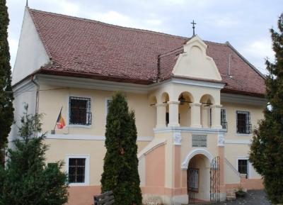 متحف أول مدرسة رومانيه