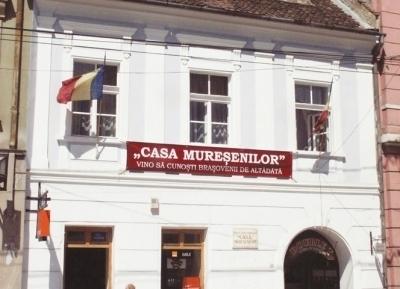 متحف موريشن التذكارى