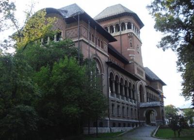 متحف الفلاحين الرومانيين