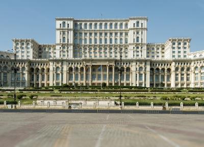قصر البرلمان الرومانى