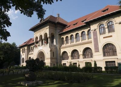 المتحف الوطنى للجيولوجيا