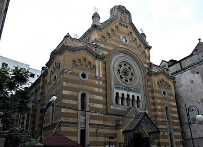 متحف التاريخ اليهودى