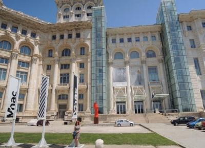 المتحف الوطنى للفن المعاصر