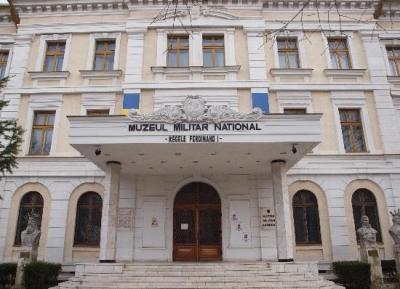 المتحف الحربى الوطنى