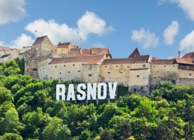 قلعة راشنوف