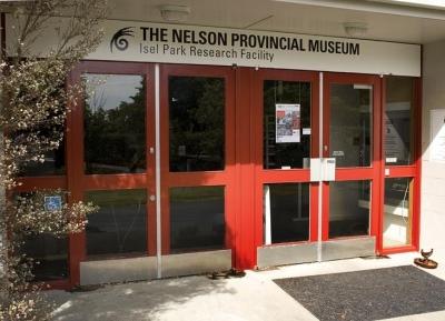 متحف مقاطعه نيلسون