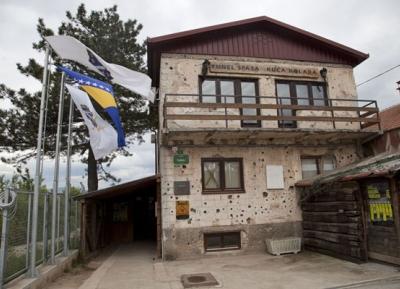 متحف نفق سراييفو