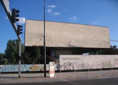 المتحف التاريخى للبوسنة و الهرسك