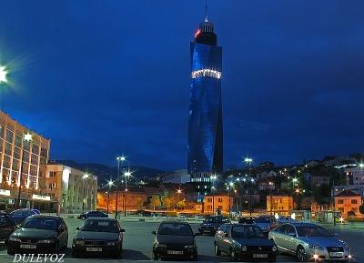 برج أفاز تويست
