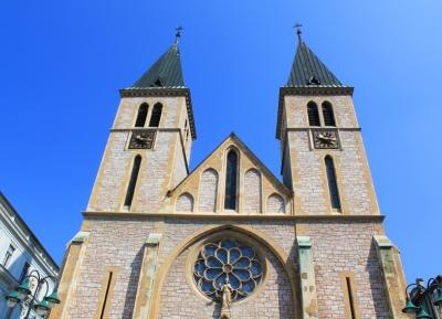 الكاتدرائية الكاثوليكيه