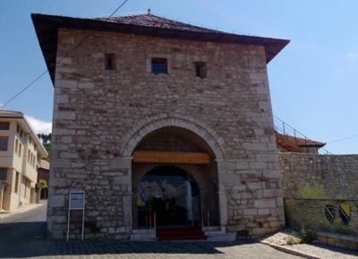 متحف عزت بيجوفيتش