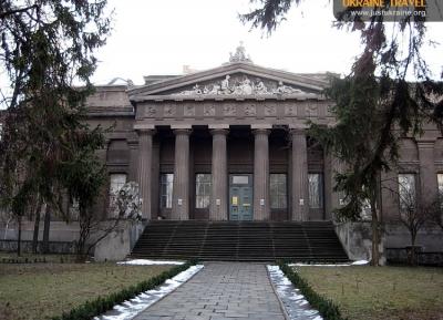 المتحف الوطنى للفنون