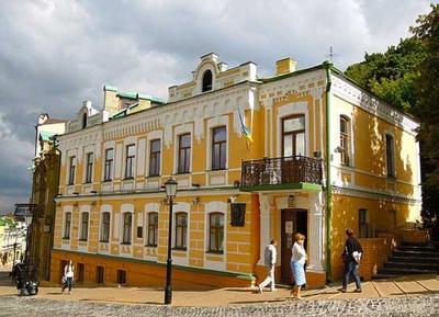 متحف بولجاكوف