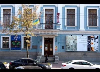 المتحف الوطنى للفن الروسى