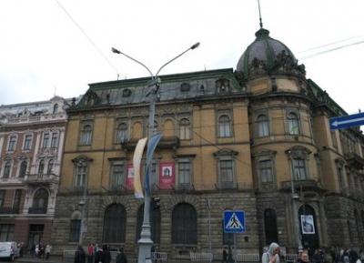 متحف الاثنوجرافيا و الفنون و الحرف