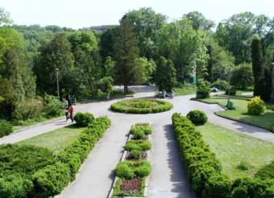 حدائق فومين النباتيه