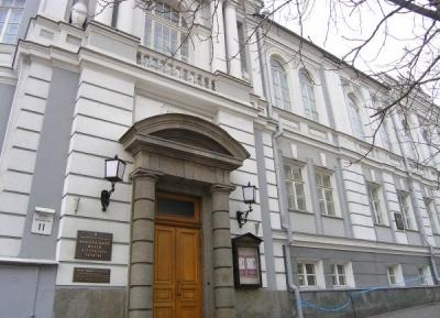 المتحف الوطنى للآداب