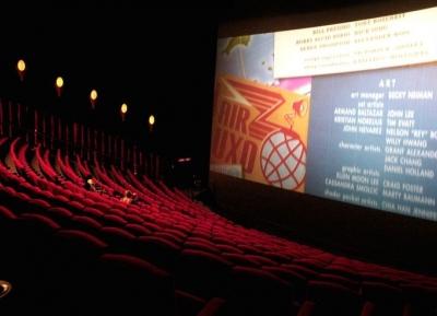 مسرح كرونسري إماكس
