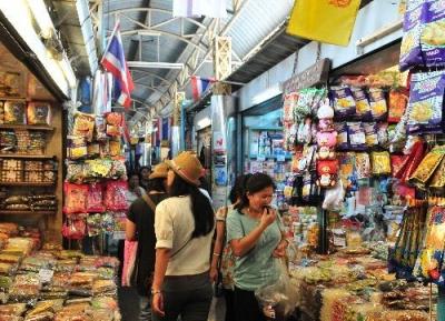 سوق لاو