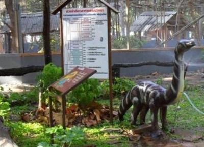 لام باو لتطوير الحياة البرية