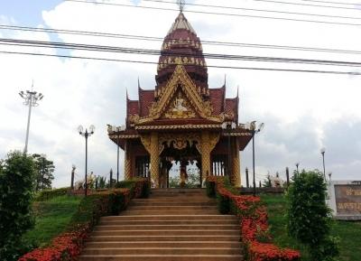 عمود المدينة لوم كاو
