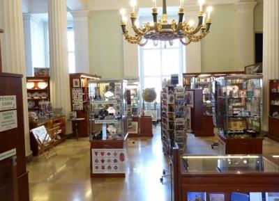 المتحف الوطنى المجرى