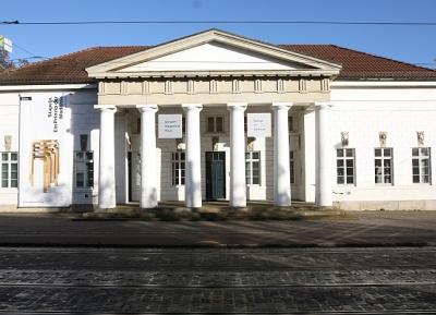 بيت فيلهلم واجنفيلد - مركز الفنون