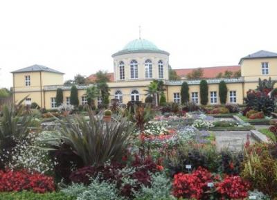 حديقة بيرج جارتن